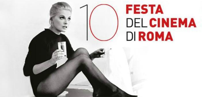 festival del cinama di roma 1